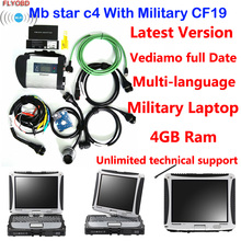 Warranty A++Quality MB Star SD Connect C4 Diagnostic Tool with V2017.03 Software Vediamo for MB Star C4 + Super CF-19 Toughbook