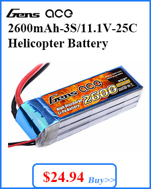 Helicopter Battery (2)