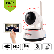 Daytech WiFi IP Camera Home Security Camera 1080P Night Vision Infrared Two Way Audio Baby Monitor Wireless Network DT-C8815-2MP()