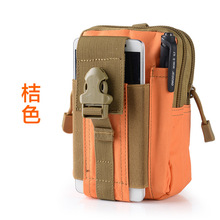 Tactical Waist Bag Mobile Phone pouch Pack Sport Mini Vice Pocket for Prestigio Grace Z3 Q5 R7 Z5 S5 LTE X3 X5 X7 5550 8500 5517(China)