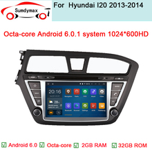 "2G RAM 1024*600 Octa Core Android 6.0.1 Car DVD Player For 8"" HYUNDAI I20 2015 GPS Bluetooth Radio Stereo DVR 3G Map Navi(China)"