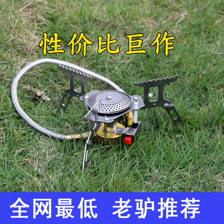 Split type outdoor stove fire mountain camping stoves cooking stove stove outdoor picnic picnic<br><br>Aliexpress