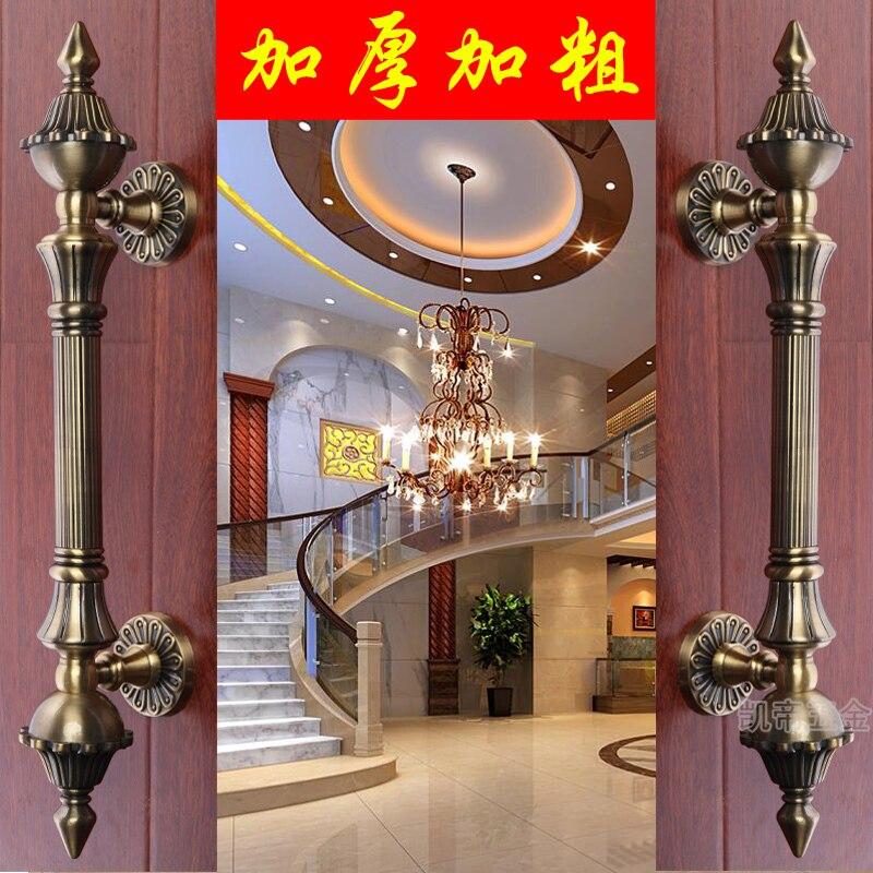 2 pcs free shipping Door shake handshandle european-style villa door shake handshandle archaize wooden door handle  KD-8008-350<br>