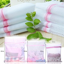 3 Sizes Zippered Mesh Laundry Wash Bags for Delicates Lingerie Socks Underwear