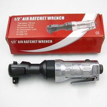 "Free shipping 1 / 2"" Air Ratchet Wrench Pneumatic Spanners Air tools"