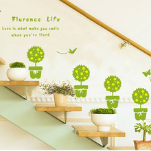 Sell like hot cakes on the new sofa bedroom TV setting wall wall decorative stickers cartoon green potted flower
