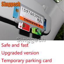 Car Styling Carring Bag For Volkswagen VW Polo Passat B5 B6 CC Golf 4 5 6 7 Touran T5 with car stickers Temporary Parking Card(China)