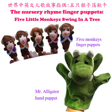 6PCS/SET Finger puppet The nursery rhyme finger puppet Five little monkeys swing in a tree finger toy wholesales(China)