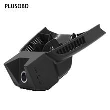PLUSOBD Wifi Car DVR DVRS Exclusive For Mercedes Benz C E W204 W212 Video Recorder Camcorder Dash Camera Cam Hidden HD 1080P
