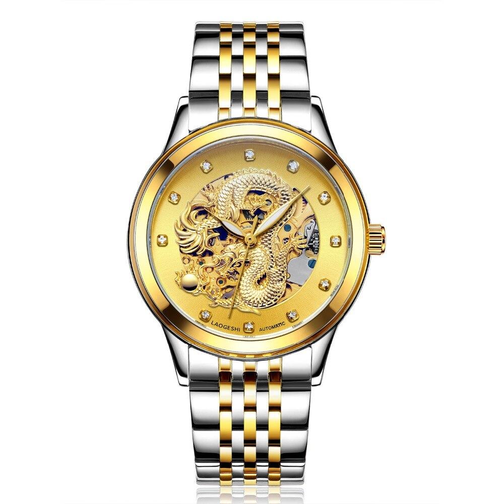 Tourbillon Luxury Gold Clock Dragon &amp; Phoenix Women Watch Men Hollow Engraving Automatic Mechanical Watches Clock Reloj Hombre<br>