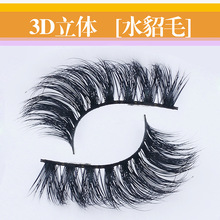 Buy Free D11 1 pair cheap 3D mink false eyelash mink fur faux Handmade individual strip thick fake lashes for $5.00 in AliExpress store