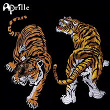 1pc large embroidered tiger animal patches for clothing iron on applique for clothes stripes embroidery military biker badges(China)