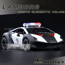 High Simulation Diecasts Toy Vehicles KiNSMART Car Styling Sesto Elemento Police Black Toy Car 1:38 Alloy Diecast Model Toy Car