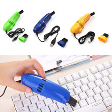 Household Cleaning Brushes Tool Mini USB Vacuum Cleaner Dust Collector Convenience Computer Desktop Keyboard Dust Cleaning Brush