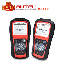 Autel AutoLink AL519 OBDII/EOBD Auto diagnostic obd2 Code Scanner with 10 modes diagnosis TFT color display in stock