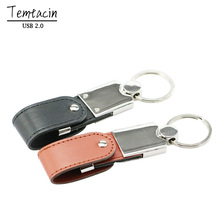 PU Leather USB Flash Drive 4GB 8GB 16GB 32GB Keychain PenDrive 32GB Flash Memory Stick Pen Drive USB Drive(China)