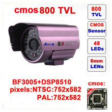 Free shipping infrared video camera ccd other security camera 800tvl cctv with ir-cut 48 leds outdoor bullet z567c