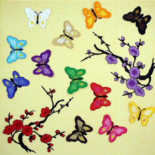 1PC Fabric Embroidered Butterfly Patches Clothes Stickers Bag Sew Iron On Applique DIY Apparel Sewing Clothing Accessories BU23