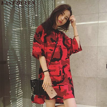Camouflage dress women teens camouflage clothing dresses for teenagers  female military dress   KK190