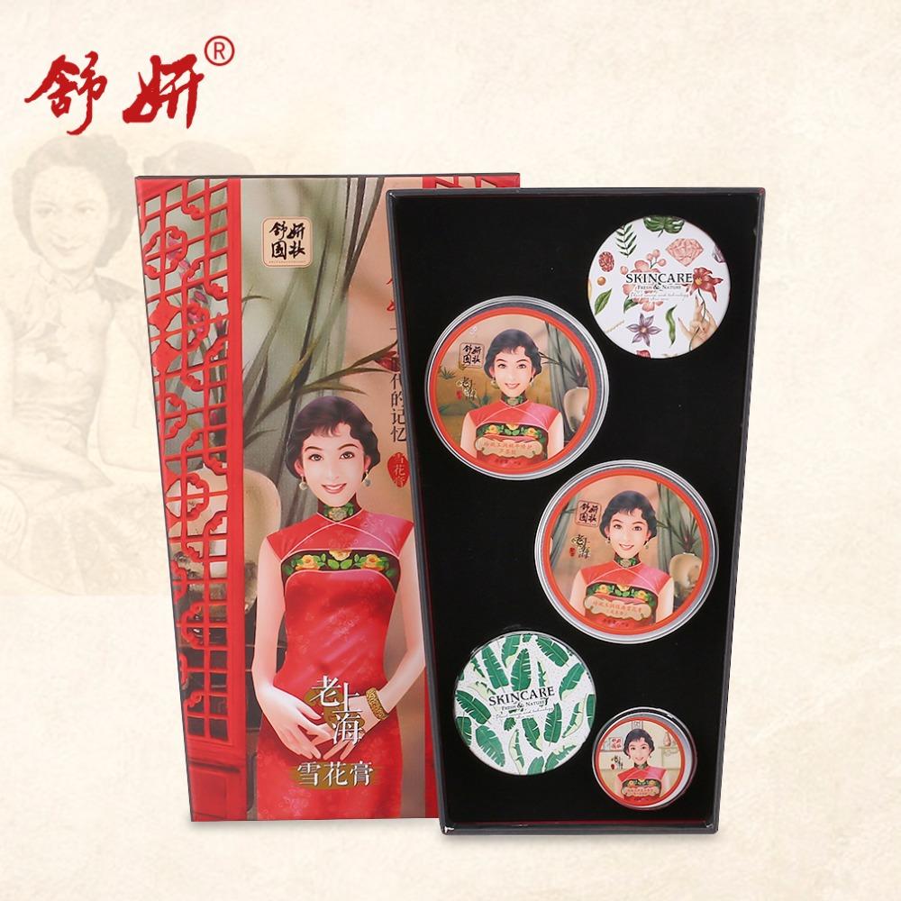 ShuYan Brand 5pcs Skin Care Set Including Tuberose Face Cream Aloe Vera Gel Nude Makeup Cream Eye Cream Solid Parfum 11