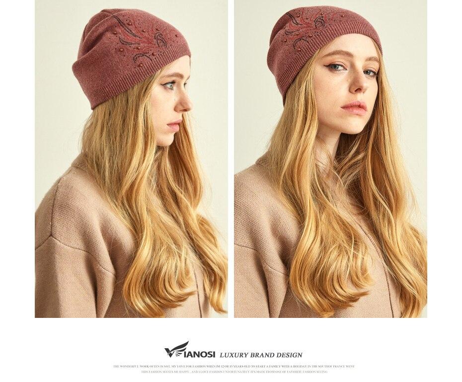قبعات صوف للنساءبالوان متعددة 17