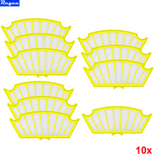 10Pcs/lot Packs Yellow Filters Filter For Roomba for iRobot Roomba 500 Series Vacuum 510 520 530 550 560 570 Brand New(China)