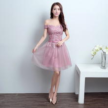 LF830A#Boat neck short bridesmaid dresses 2017 new Korean sister bridesmaids dress wedding gown wholesale custom-made