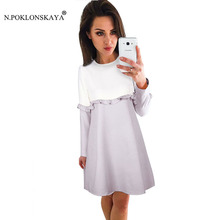 N.POKLONSKAYA Women Casual Autumn Dress Long Sleeve Ruffles Sweet Dress Patchwork Back Zipper Office Lady Every Day Mini Dresses(China)