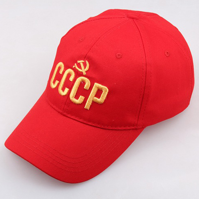 cccp2