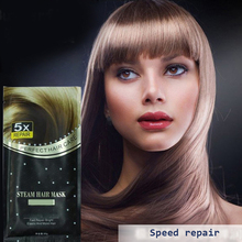 Automatic Heating Steam Hair Mask Keratin Argan Oil Treatment Hair Coarse, Dry, Split Ends