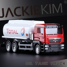 High Simulation RMZ city 1:64 Alloy Truck Car Model Oil Tank Truck Model Fast Fruious For Kids Christmas Gifts Collection Toys