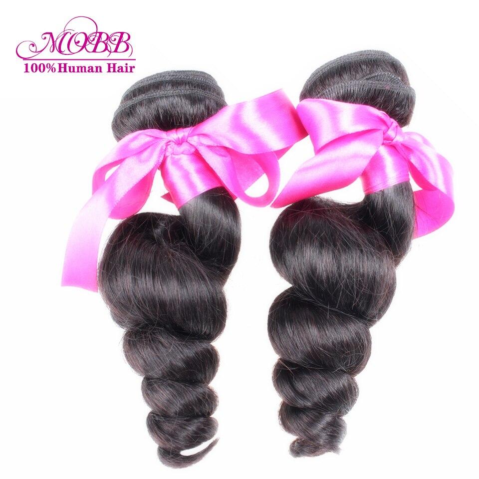 Brazilian Virgin Hair Loose Wave 2 Bundles Unprocessed Virgin Human Hair Body Wave Weft  7A Brazilian Human Hair Weave Bundles<br><br>Aliexpress