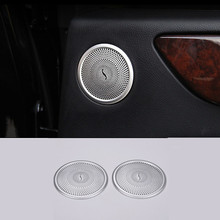 Inner Rear Door Speaker Cover Trim Mercedes Benz GLS Class 2016 - Most Auto Part store