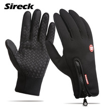 Sireck Winter Cycling Gloves Thermal Fleece Windproof MTB Road Bike Gloves Ski Motorcycle Gloves Anti-slip Bicycle Mittens(China)