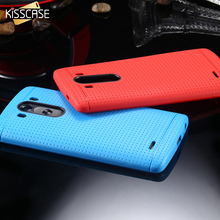 KISSCASE For LG G3 Cases Slim Silicon Case For LG Optimus G3 D855 D850 Heavy Duty Shock Proof Mobile Phone Cover Bag