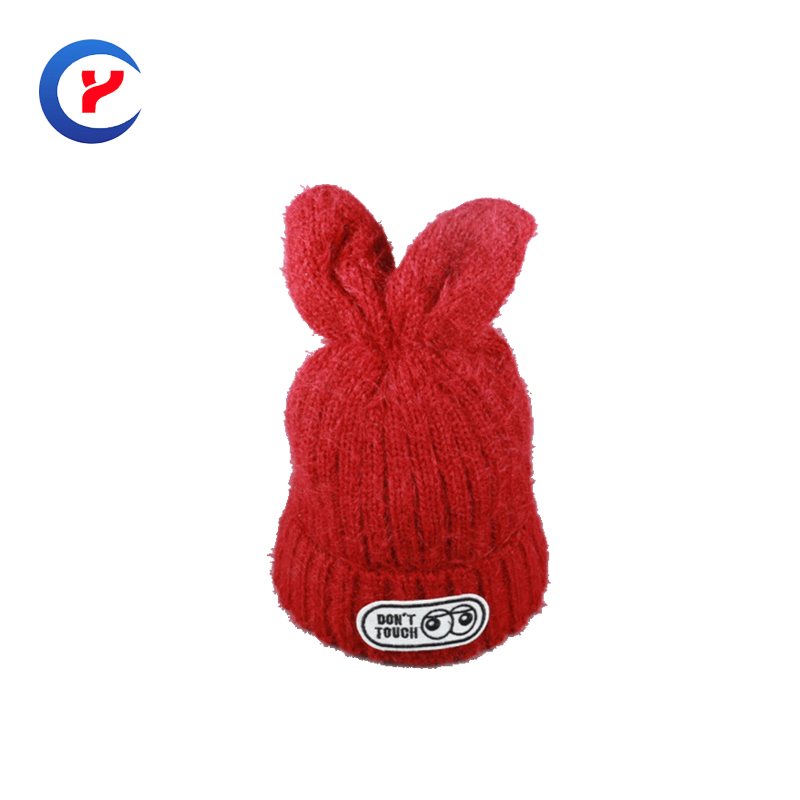 2017 New Fashion unisex knitted hat for kids Autumn winter Warm rabbit ears beanies casual jacquard Knitted hat #161107_x97Одежда и ак�е��уары<br><br><br>Aliexpress