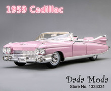 Vintage Die-cast 1/18 large Car Model USA 1959 for Cadillac Eldorado Metal Marilyn Monroe car Boys Toys For Gift/Home Decoration(China)