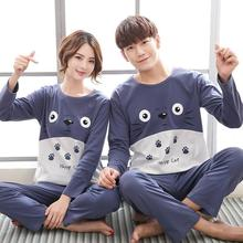 New Lovers' Pajamas Long Sleeves Pure Cotton Cartoons Men's And Women's Wear Casual Home Wear Suits 3109(China)