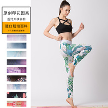Europe and the new dance, yoga, dance, 3D, printed pants, slim slim, yoga pants, eBay hot explosion(China)