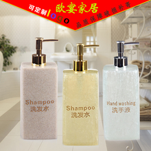 European banquet stone sand pressed lotion bottle 700ml large hand sanitizer bottle shampoo bath lotion bottle
