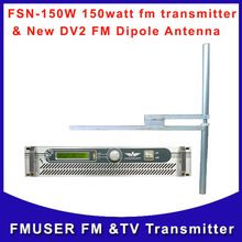 FMUSER FSN-150W 100W 150Watts FM Transmitter Radio broadcast and FU-DV2 FM Antenna For Radio Station(China)