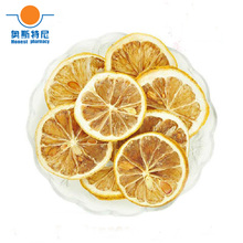 free shipping Chinese herb tea organic dried lemon slice tea lemon tea