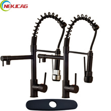 Oil Rubbed Bronze Two Rotate Spout Pull Down Spring Kitchen Faucet Single Lever Bathroom Hot and Cold Water Mixer Taps