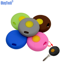 OkeyTech Silicone Rubber Key Fob Cover Case Cap Shell Protect Mercedes Benz Smart Fortwo 1 Button Remote Repair Accessories
