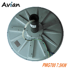 PMG700 7.5kw 380VAC 150RPM disc Coreless Low RPM Wind Alternator Three-Phase Permanent Magnet Generator