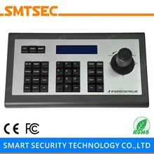 SKB-N401 Onvif 2.4 LED Display 4D Joystick PTZ IP Network Keyboard Controller For IP Security PTZ Speed Dome Cameras(China)