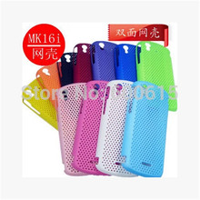 Perforated Mesh Plastic Hard Case for Sony Ericsson Xperia Pro mk16i Cover free shipping(China)