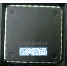 10pcs EP2C20Q240C8N EP2C20Q240C8 QFP240 programmable chip large price excellent New(China)