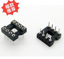 Free shipping op amp socket ic socket 8Pin DIP8 , used for NE5532 RC4580 10pcs/lot(China)