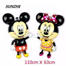 2pcs Mickey Mouse the football Foil balloons holiday decoration  hydrogen baloons party inflatable balls  anniversaire